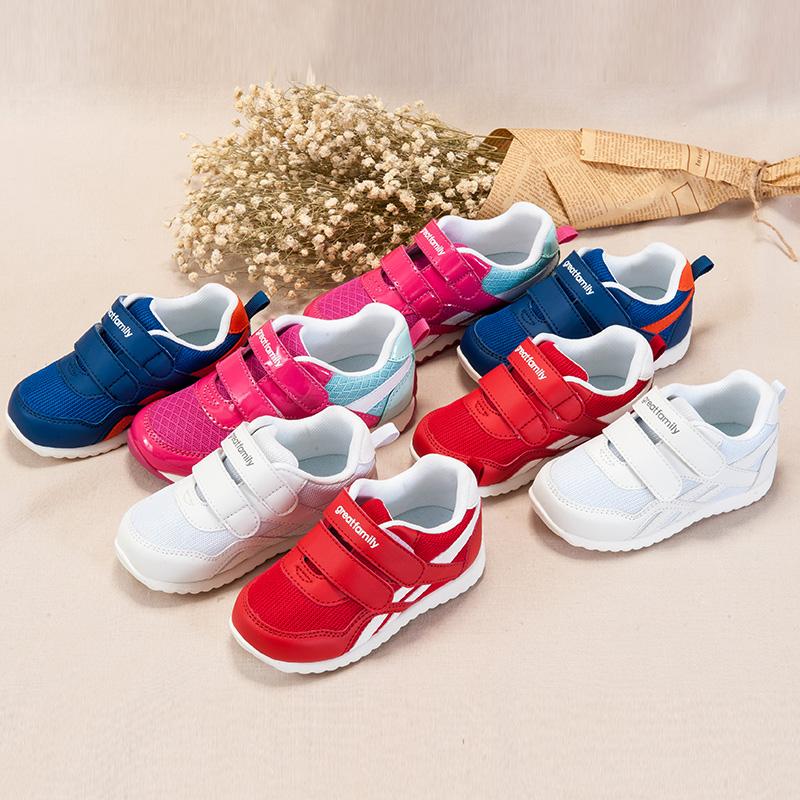 歌瑞家(greatfamily)中性休闲运动鞋GK181-001SH白14CM双