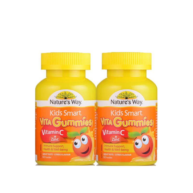【乐海淘】澳洲佳思敏KidsSmart儿童VC+锌软糖60粒*2瓶保税区发货