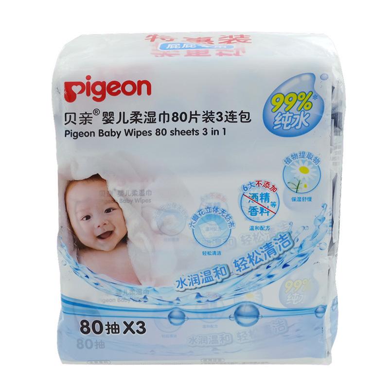 pigeon贝亲婴儿柔湿巾80片3连包PL135