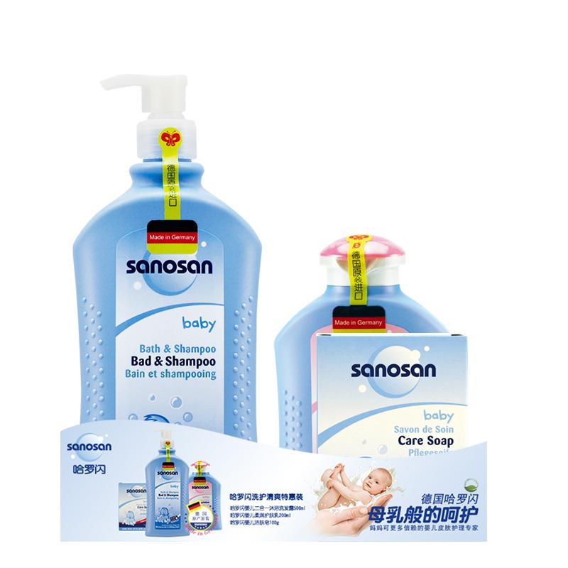 哈罗闪Sanosan德国进口三件套装(婴儿护肤乳200ml+洗发沐浴500ml+洁肤皂100g)