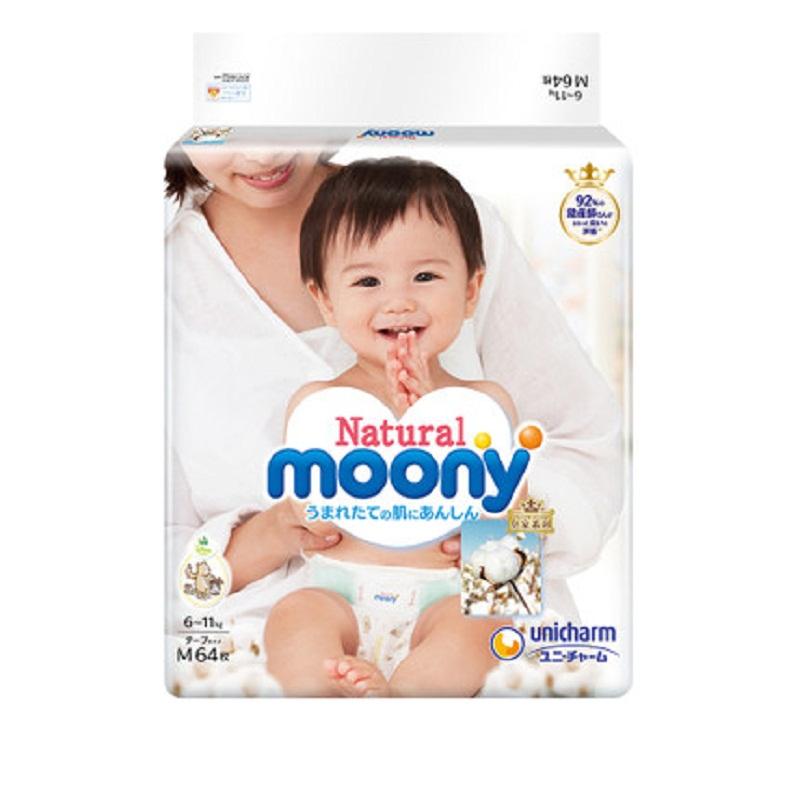 Natural Moony皇家系列婴儿纸尿裤(6-11kg)M64片