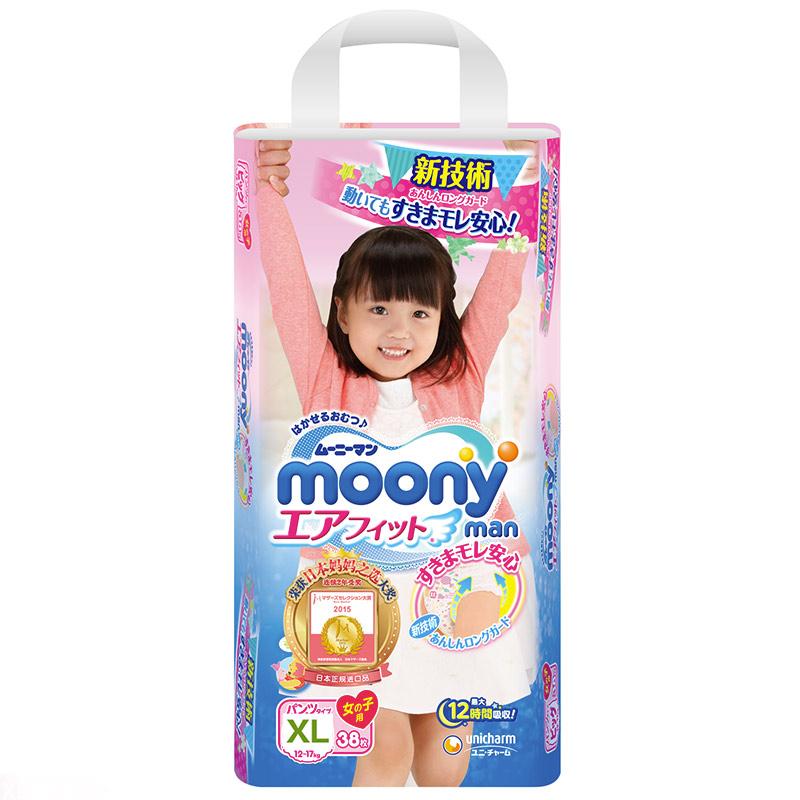 Moony日本进口裤型婴儿纸尿裤XL(女)38片