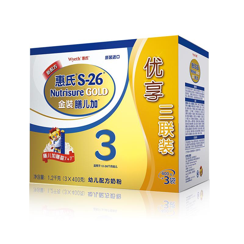 Wyeth惠氏S26智学因子3段金装幼儿乐幼儿配方奶粉1200g(400g*3盒)