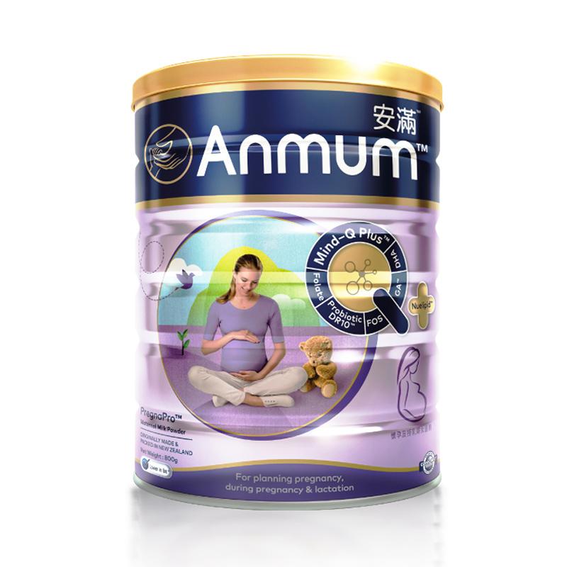 【乐海淘】新西兰Anmum安满满悦妈妈营养奶粉900g/罐 保税区直邮