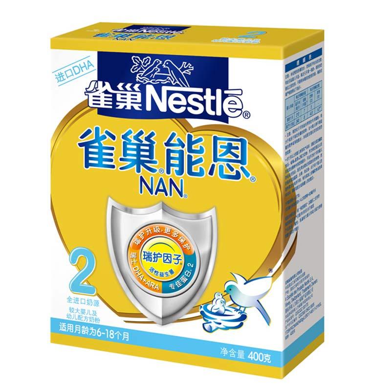 Nestle雀巢能恩2段较大婴儿及幼儿配方奶粉6至18个月400g盒装