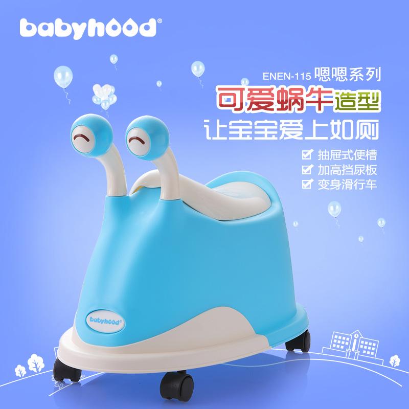 babyhood世纪宝贝嗯嗯系列(蜗牛)