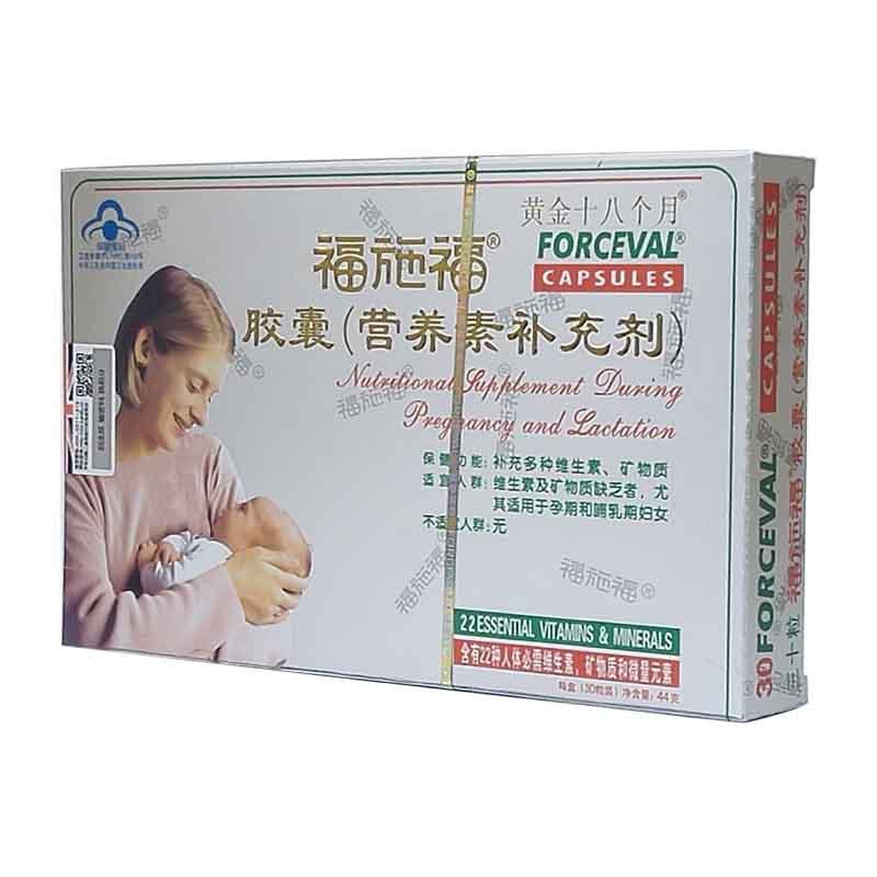 福施福胶囊(营养素补充剂)30粒盒