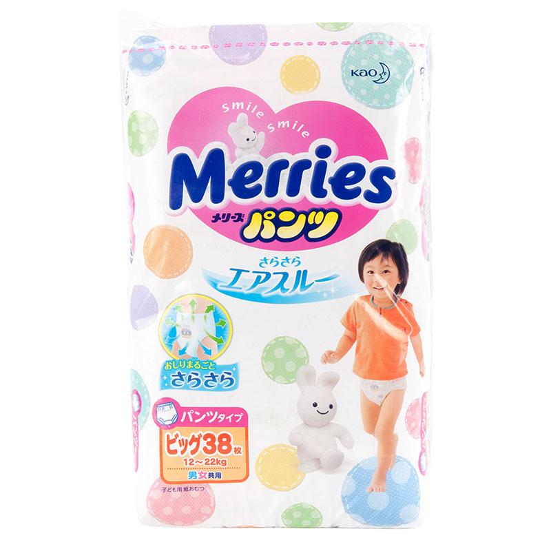 花王Merries日本原装进口学步裤XL38片(12-22kg)(宝宝店专供)