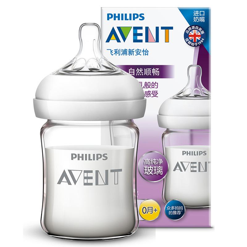 飞利浦新安怡PHILIPSAVENT宽口径自然顺畅玻璃奶瓶4盎司/125毫升