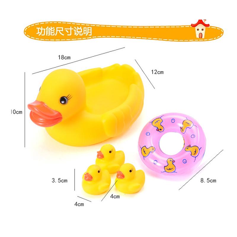 奥派快乐洗澡母子鸭