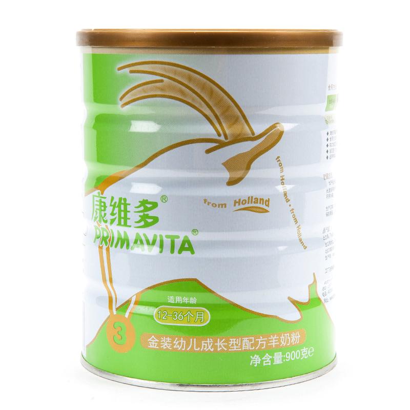 康维多Primavita金装3段幼儿成长型配方羊奶粉900g1至3岁荷兰进口