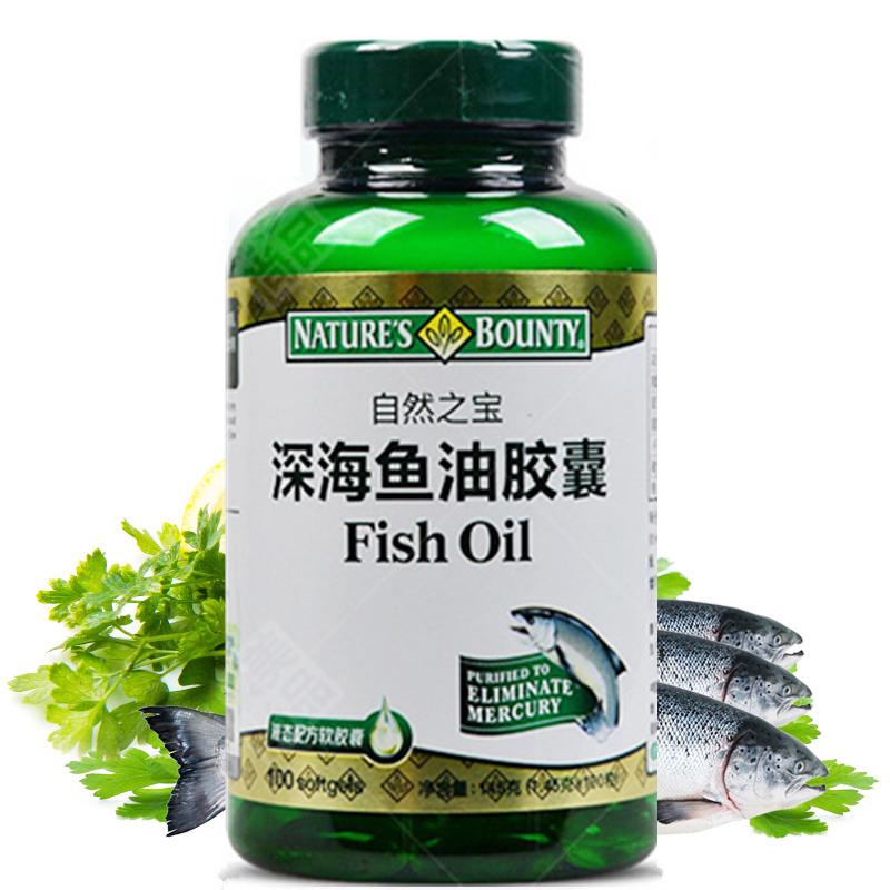自然之宝深海鱼油胶囊145克