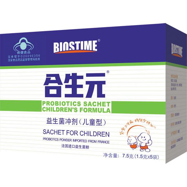 合生元儿童益生菌冲剂1.5g*5