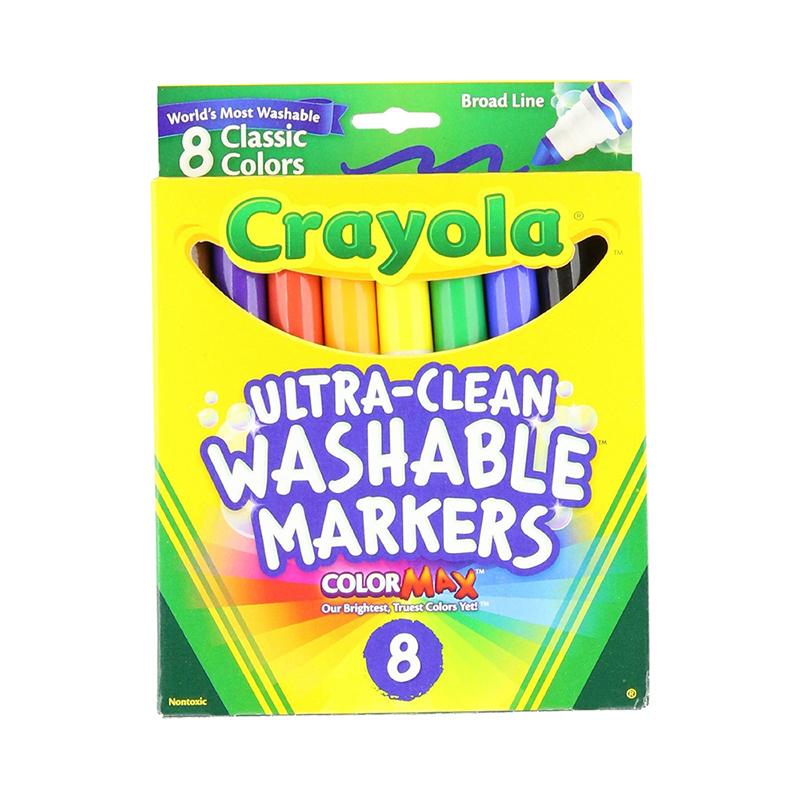 【全球购】美国Crayola绘儿乐8色儿童画笔可水洗粗头水彩笔3岁以上保税区直发