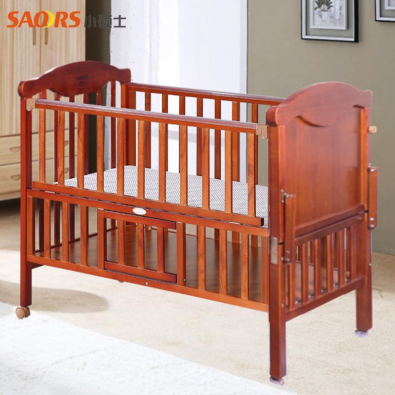 小硕士桃花芯木婴儿床实木宝宝床带摇篮