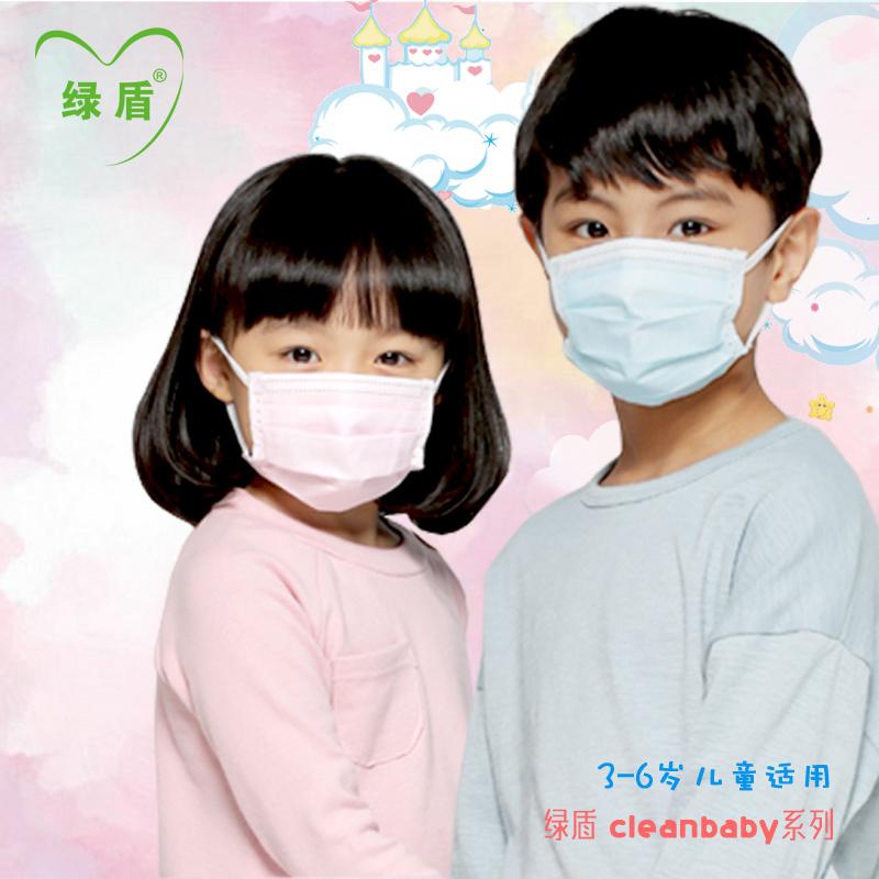 绿盾儿童一次性口罩5片装男女童3-6岁颜色随机防PM2.5防雾霾无纺布春夏防尘透气