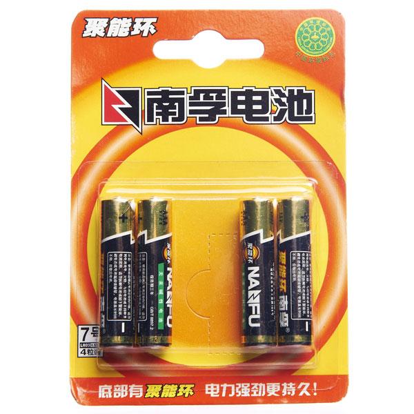 南孚七号4粒装碱性电池