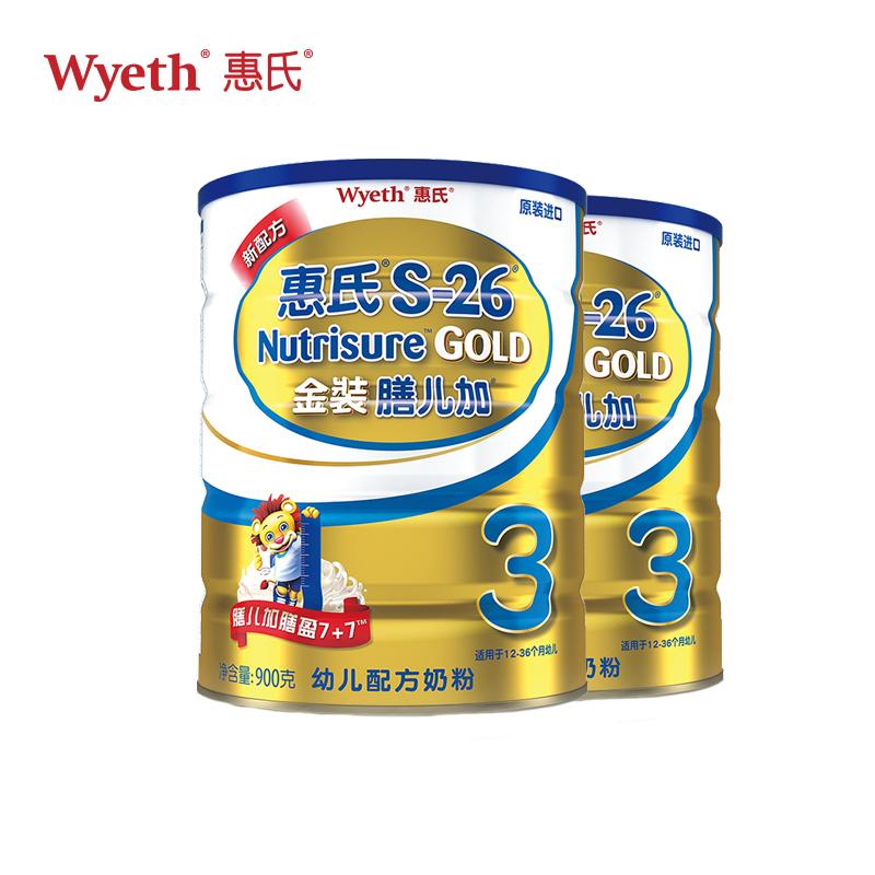 惠氏S26金装膳儿加新配方3段幼儿奶粉900g桶
