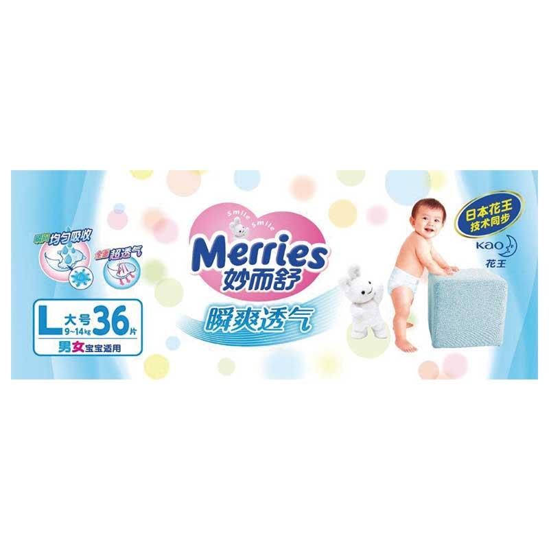 花王妙而舒瞬爽透气婴儿纸尿裤L36片