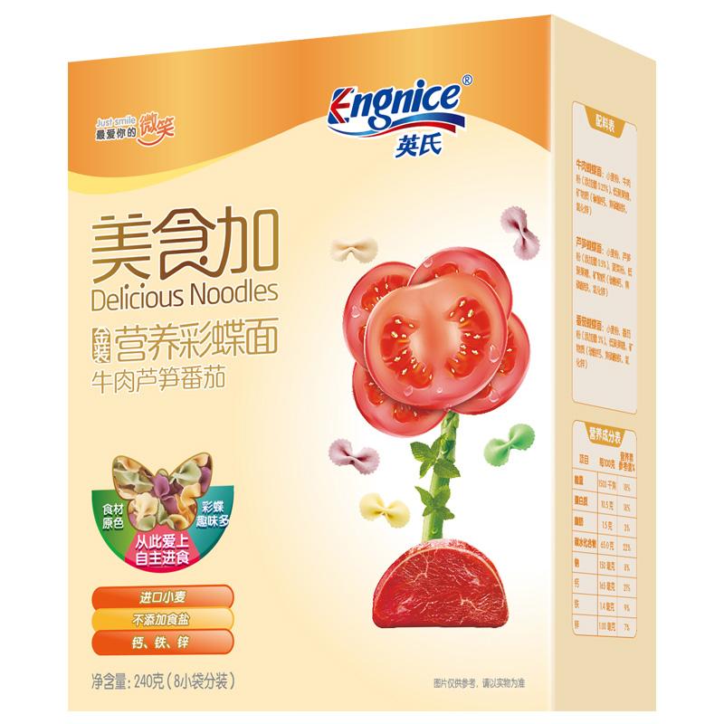 英氏Engnice美食加牛肉芦笋番茄金装营养彩蝶面240克/盒