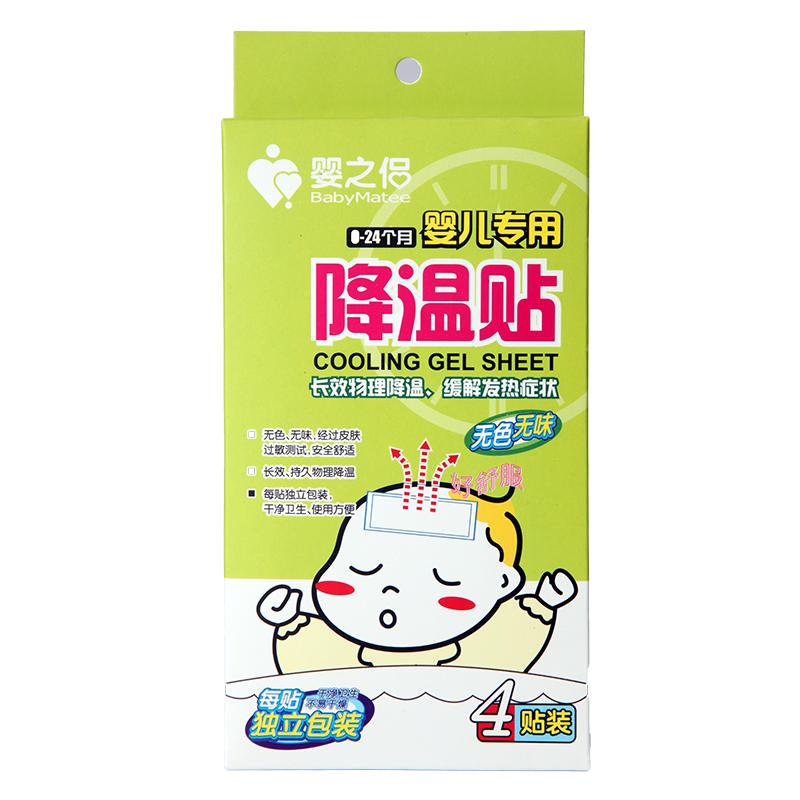 婴之侣婴儿型降温贴四贴装退热贴退烧贴官方正品