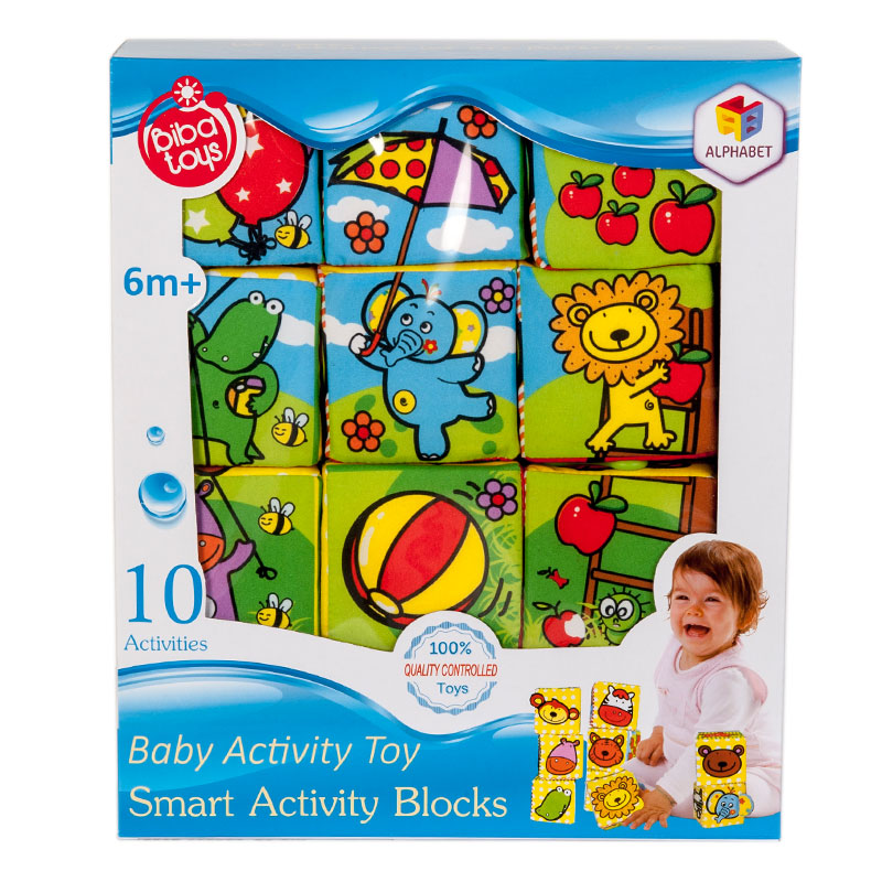 字母正方形软积木玩具
