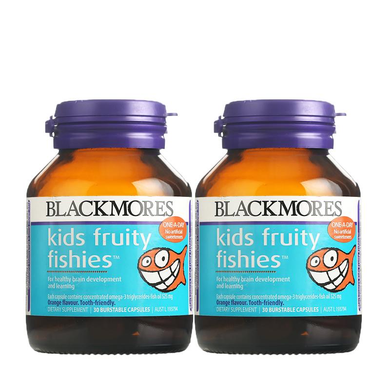 澳洲澳佳宝Blackmores儿童果味鱼油30粒*2瓶补充DHA