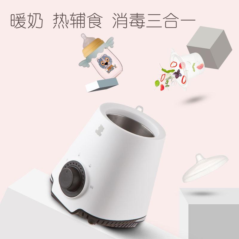 小白熊暖奶器HL-0607新一代