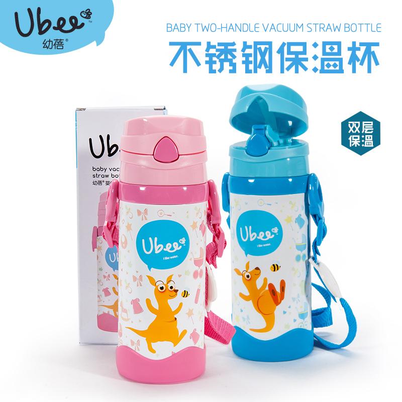 幼蓓Ubee婴幼儿保温吸管水壶400ml蓝色304不锈钢内胆真空双层保温防喷水设计