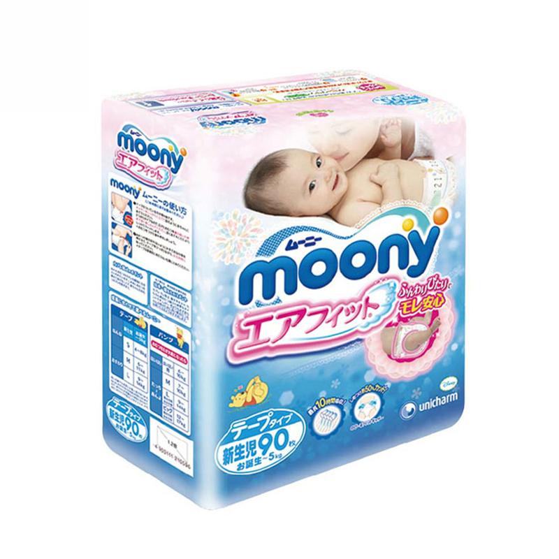 Moony日本原装进口纸尿裤NB90片