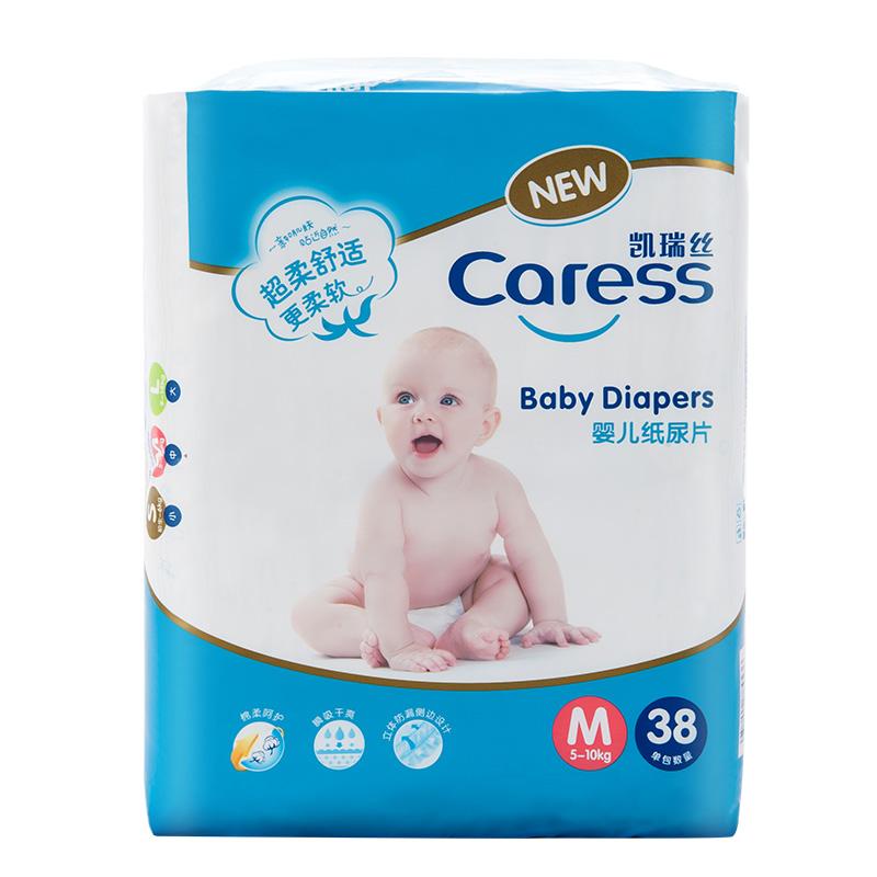 凯瑞丝--超柔舒适婴儿纸尿片M(5-10kg)38片/包
