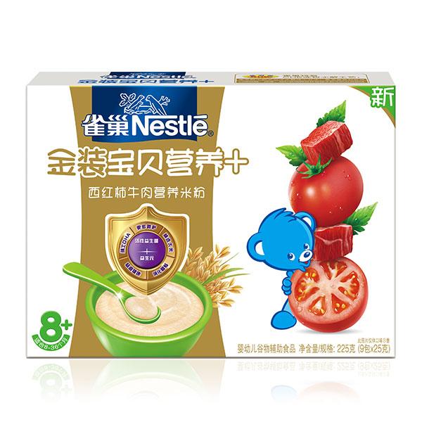 Nestle雀巢金装牛肉西红柿营养米粉3段8至36月225g独立包装