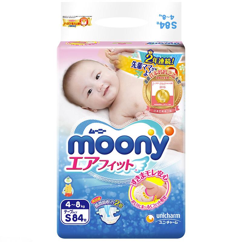Moony纸尿裤S84片