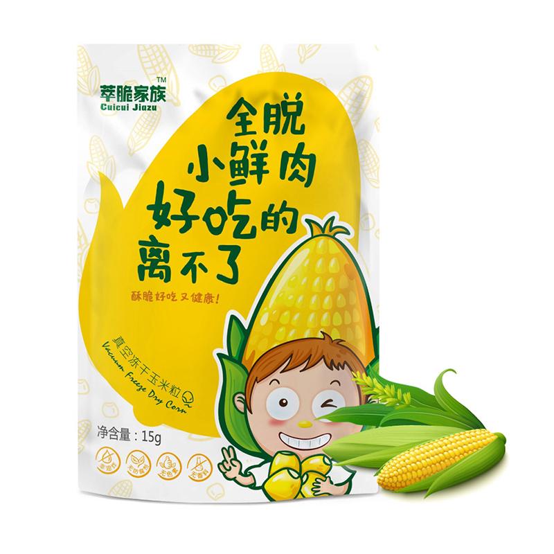 萃脆家族冻干玉米脆15g/袋