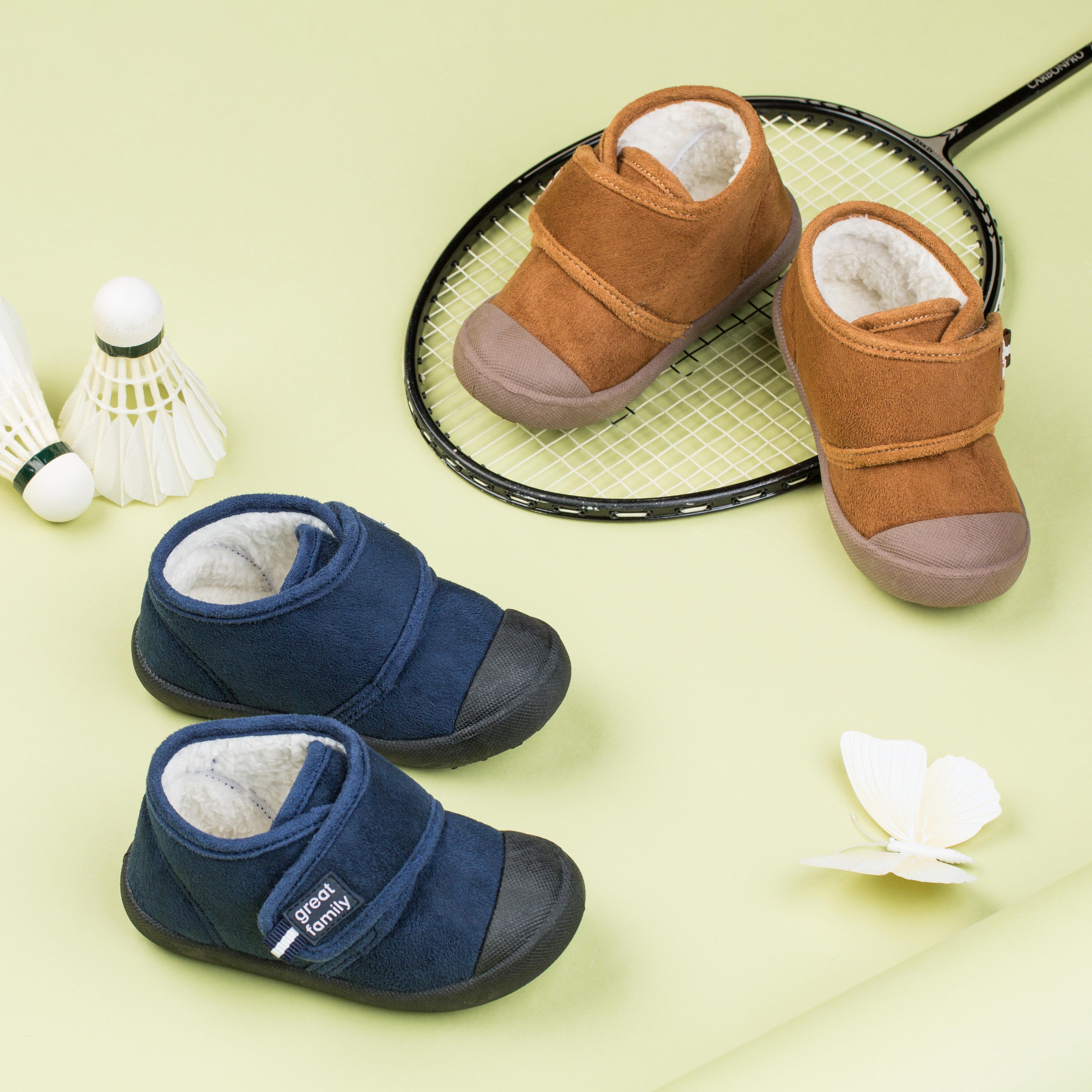 歌瑞凯儿(新)男婴休闲鞋GKR4-013SH蓝13.5CM双