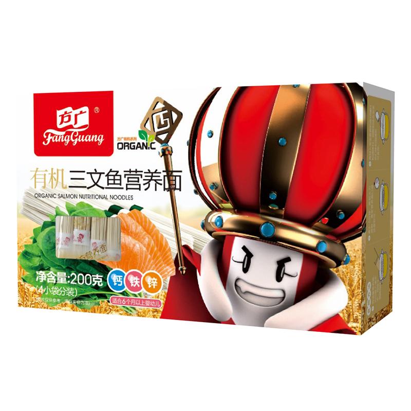 方广有机三文鱼营养面200g盒
