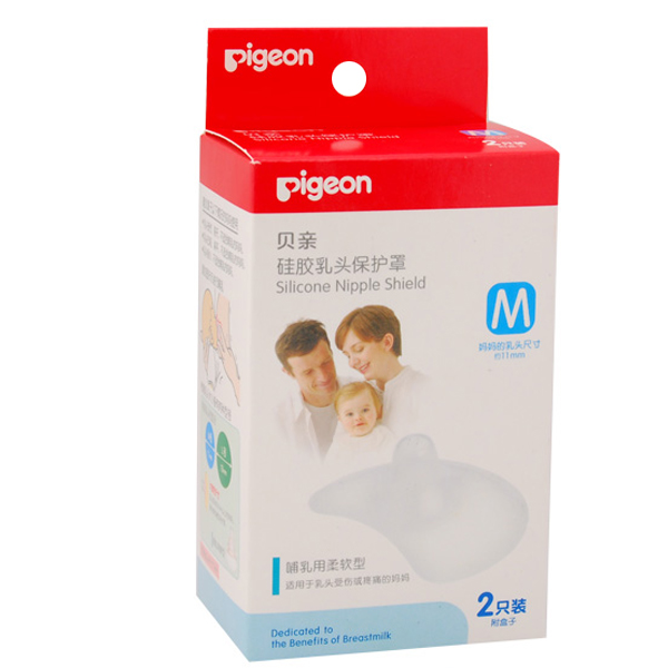 pigeon贝亲硅胶乳头保护罩M号QA24哺乳用柔软型2只装