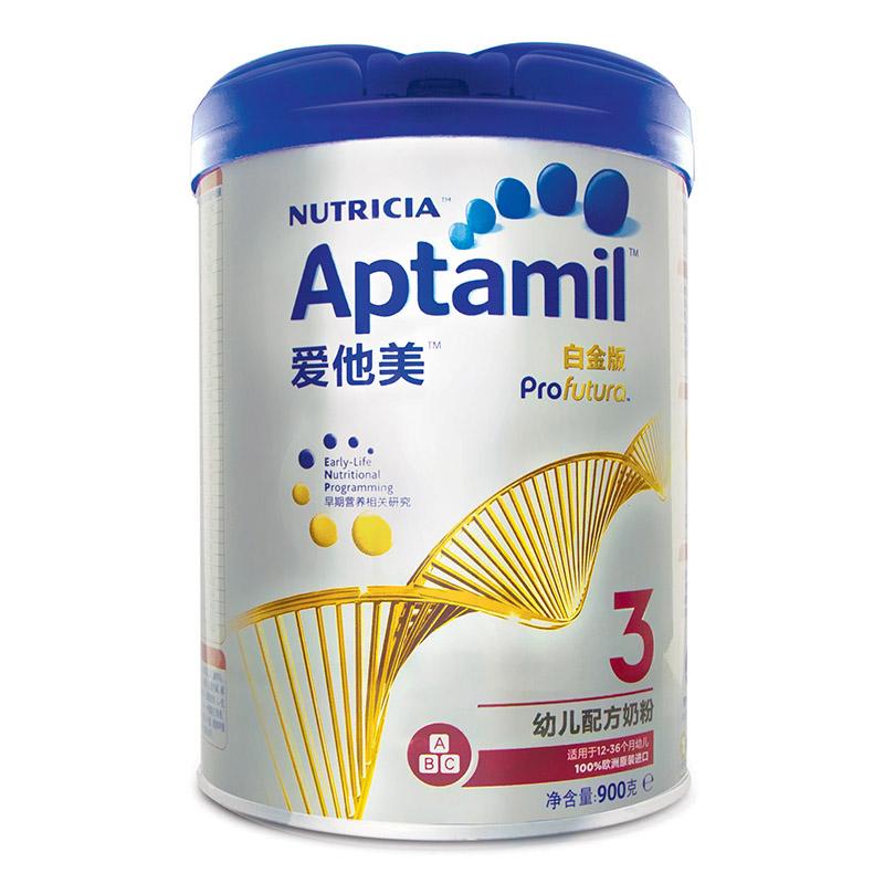 Aptamilai爱他美白金版幼儿配方奶粉12-36个月900g