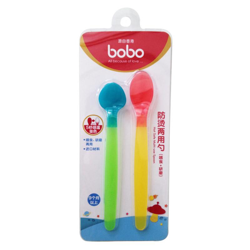 乐儿宝BOBO防烫匙套装感温变色勺子初生婴儿宝宝防烫安全勺子