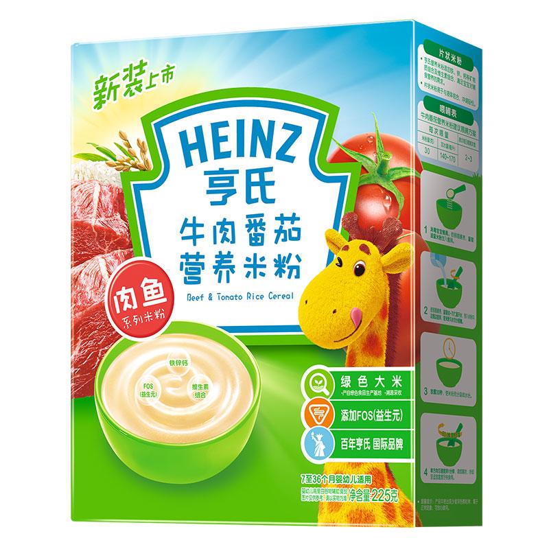 亨氏Heinz牛肉番茄营养米粉225g蛋白质丰富辅食添加初期