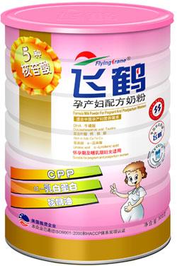 飞鹤--核苷酸孕产妇奶粉(桶)900g