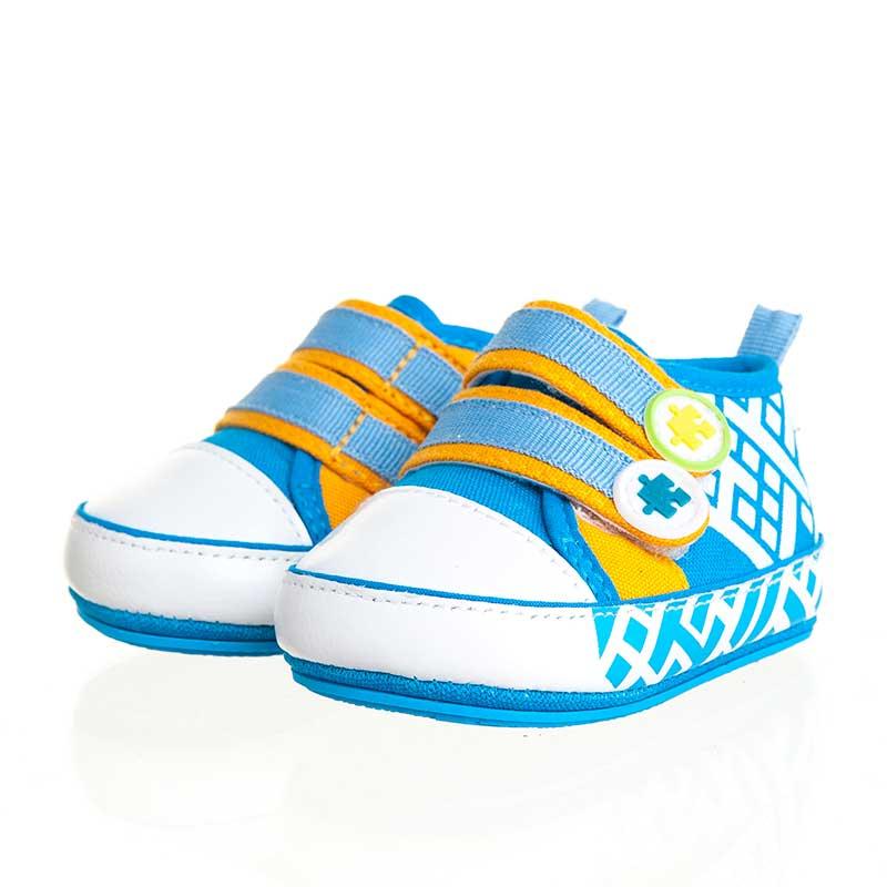 歌瑞贝儿(新)--拼图宝宝鞋(男婴儿鞋)GB143-004SH蓝11CM