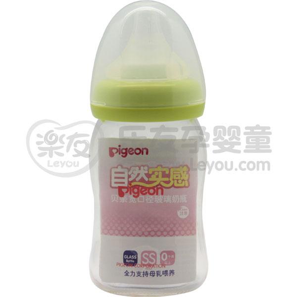 贝亲Pigeon宽口径玻璃奶瓶160ml绿色