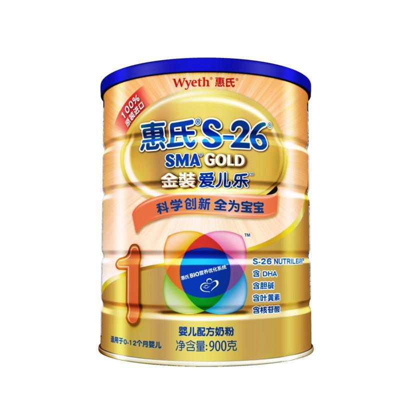 Wyeth惠氏S26智学因子1段金装爱儿乐婴儿配方奶粉900g新加坡进口