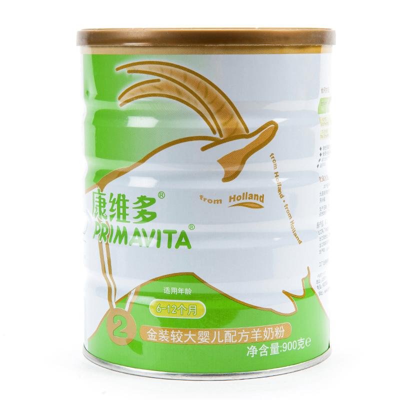 康维多Primavita金装2段较大婴儿配方羊奶粉6至12个月900g荷兰进口