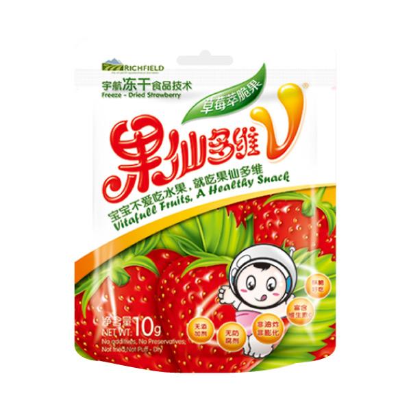 果仙多维--草莓片10g