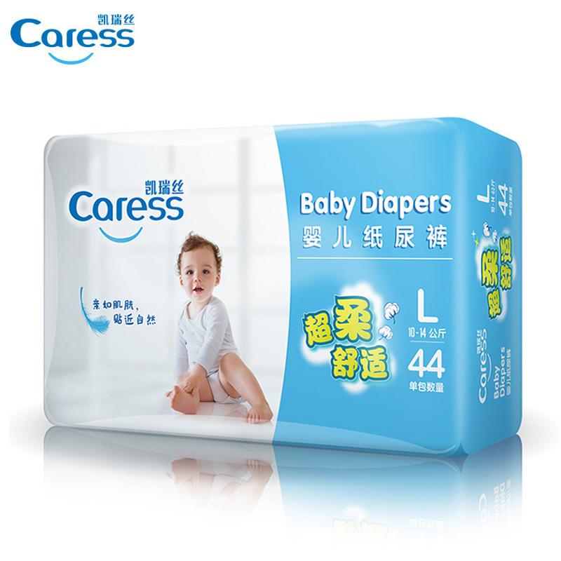 凯瑞丝超柔舒适婴幼儿纸尿裤 全方位棉柔呵护 瞬吸干爽L44片/包