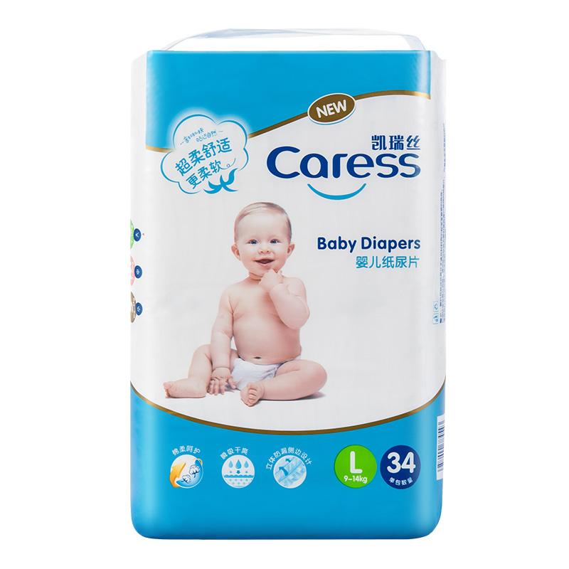 凯瑞丝--超柔舒适婴儿纸尿片L(9-14kg)34片/包