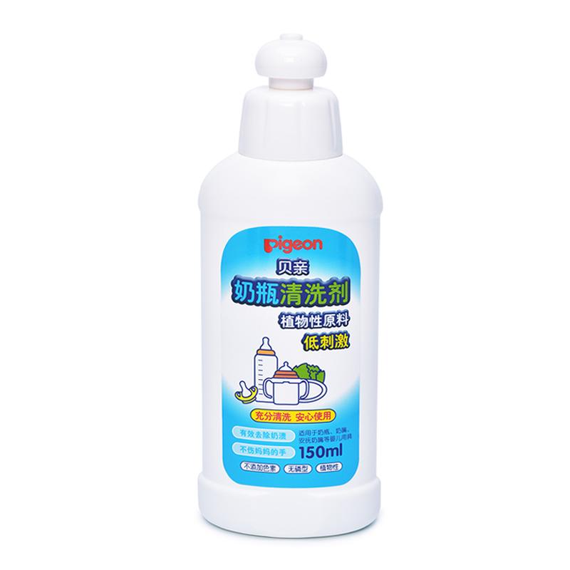 贝亲Pigeon奶瓶清洗剂150ml植物性原料