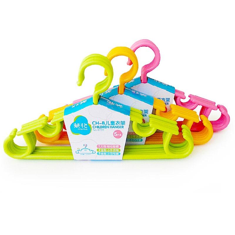 茶花CH-B儿童衣架/宝宝衣架/儿童塑料衣架/塑料衣撑